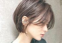 Elegant 15 asian short hairstyles that look modern short haircut Short Hairstyles For Fine Asian Hair Choices